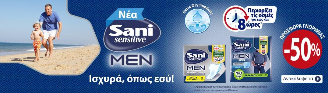 Sani Men