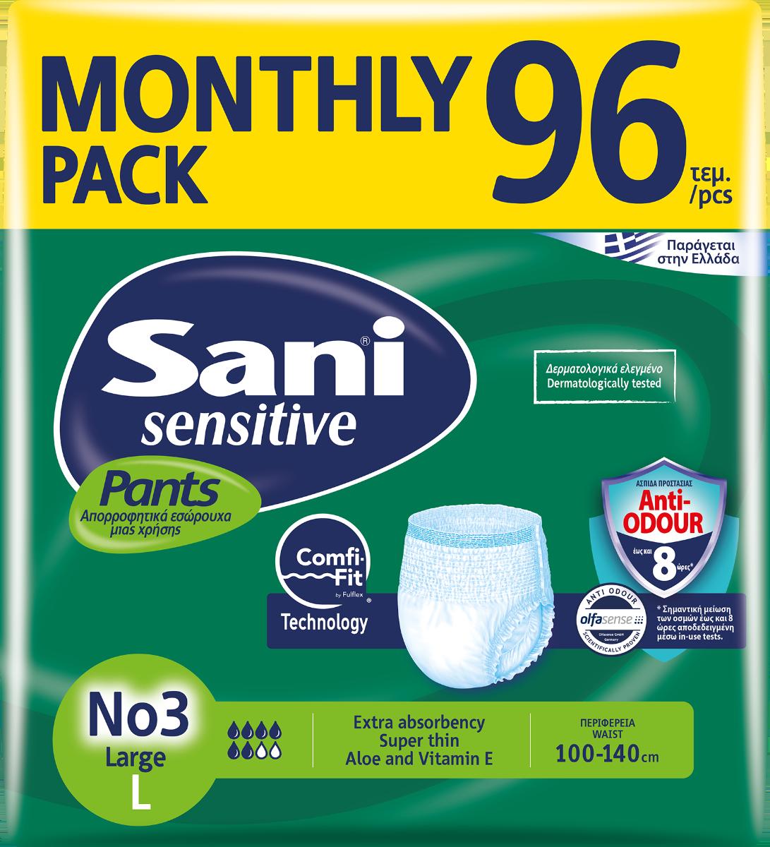 Ελαστικό εσώρουχο ακράτειας Sani Sensitive Pants Monthly Pack Large No3 96τεμ