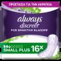 Always Discreet Σερβιέτες για την Ακράτεια Small Plus 16τεμ