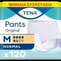 Tena Pants Original Normal Medium Μηνιαία Συσκευασία 80-100 cm (120τεμ)