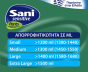 Ελαστικό εσώρουχο ακράτειας Sani Sensitive Pants Large No3 14τμχ.