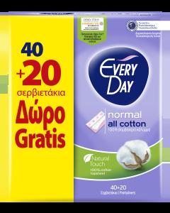 Σερβιετάκια EveryDay All Cotton Normal Οικονομική Συσκευασία 40 τεμ+20τεμ Δώρο