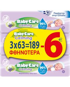 Μωρομάντηλα BabyCare Calming Pure Water 189 τμχ ( 3x63τμχ) -6,00€