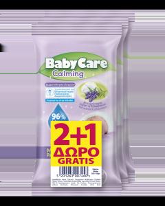 Μωρομάντηλα BabyCare Calning Pure Water Mini Pack 48 τμχ. (12τμχ Χ 3 πακέτα) 2+1 ΔΩΡΟ