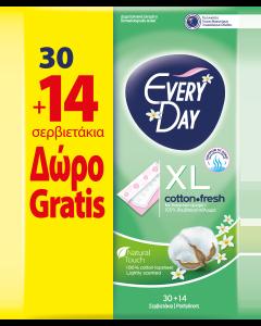 Σερβιετάκια EveryDay Cotton Fresh EXTRA LONG οικονομική συσκευασία 30τεμ. + 14τεμ. Δώρο