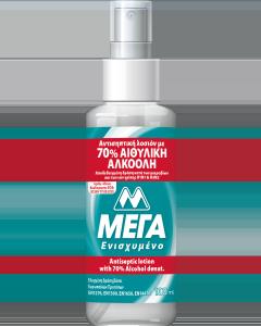 Αντιβακτηριδιακή λοσιόν για τα χέρια ΜΕΓΑ 100ml με 70% Αιθυλική Αλκοόλη