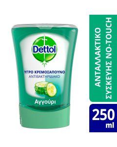Dettol Ανταλλακτικό Υγρό Κρεμοσάπουνο Συσκευής No-touch Cucumber 250ml