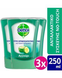 Dettol Ανταλλακτικό Υγρό Κρεμοσάπουνο Συσκευής No-touch Cucumber 3x250ml
