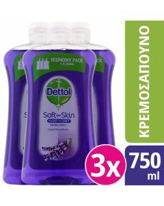 Dettol Ανταλλακτικό Υγρό Κρεμοσάπουνο Λεβάντα (Χαλαρωτικό) 3x750ml