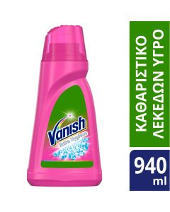 Vanish Καθαριστικό Λεκέδων Extra Hygiene  Υγρό 940ml