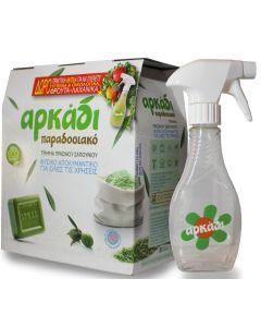 Αρκάδι Classic Τρίμμα Πράσινου Σαπουνιού Για όλες τις Οικιακές Χρήσεις 750gr & Δώρο Αντλία