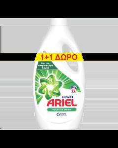 Ariel Υγρό Απορρυπαντικό Πλυντηρίου Ρούχων Mountain Spring 28Μεζ 1+1Δώρο