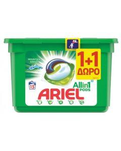 Ariel 3in1 PODS Mountain Spring Κάψουλες 1+1 Δωρό (15τεμ+15τεμ Δώρο)