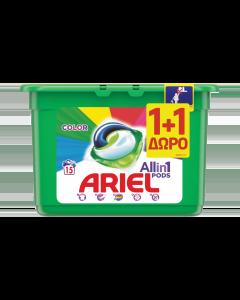 Ariel 3in1 PODS Colour Κάψουλες 1+1 Δωρό (15τεμ+15τεμ Δώρο)