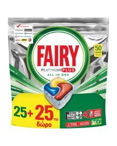 Fairy Platinum Plus Κάψουλες Πλυντηρίου Πιάτων Λεμόνι 25τεμ+25τεμ Δώρο