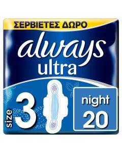 Always Ultra Night Trio (Μέγεθος 3) Σερβιέτες Με Φτερά 20 Τεμάχια