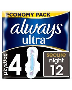Always Ultra Secure Night Duo (Μέγεθος 4) Σερβιέτες Με Φτερά 12 Τεμάχια