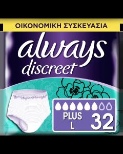 Always Discreet Εσώρουχα Για Την Ακράτεια Plus Οικονομικη Συσκευασία L 32τεμ
