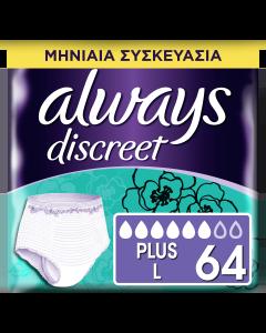 Always Discreet Εσώρουχα Για Την Ακράτεια Plus Μηνιαία Συσκευασία L 64τεμ