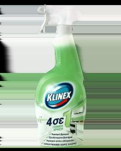 Απολυμαντικό Spray Klinex 4 Σε 1 750ml