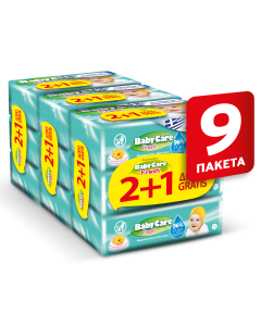 Μωρομάντηλα Babycare Fresh 3x (2+1 Δώρο), 567τεμ