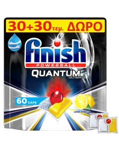 Finish Απορρυπαντικό πλυντηρίου πιάτων σε ταμπλέτες Quantum Ultimate Λεμόνι 30+30 ταμπλ. ΔΩΡΟ