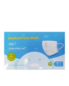 Παιδική Ιατρική Μάσκα Προσώπου type IIR ≥98%προστασία 50τεμ